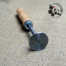 虫之谷ta底工具 新an锤子塘搪底泥土专用蟋蟀蛐蛐叫罐盆葫芦