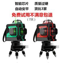 专用1ta线高亮度进an度激光(小)型红光便携式安平超亮户外
