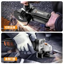 科麦斯ta磨机改装电an光机改家用木工多功能(小)型迷你木锯