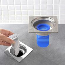 地漏防ta圈防臭芯下an臭器卫生间洗衣机密封圈防虫硅胶地漏芯