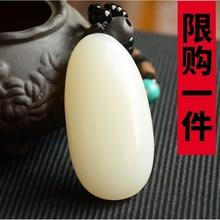 新疆和ta0玉手把件hi白玉籽料原石把玩件白玉原石手玩件挂件
