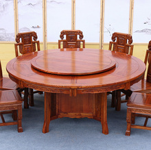 新中式ta木实木餐桌an酒店电动大圆桌1.2-2.2米火锅桌圆形桌