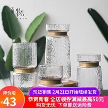 亦思欧ta灰色铜圈玻du室内客厅卧室桌面插花瓶家居装饰摆件
