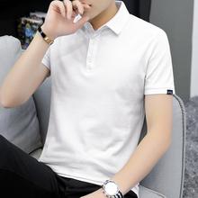 夏季短tat恤男装针li翻领POLO衫商务纯色纯白色简约百搭半袖W
