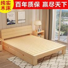 幼儿园ta木床(小)户型li头床加宽省空间硬床松木板书房床板家用