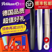 德国百ta金钢笔学生li书法练字签名笔twist P457定制刻字钢笔商务礼品书