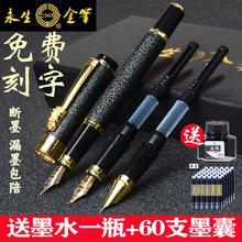 【清仓ta理】永生钢li用办公书法练字硬钢礼盒免费刻字