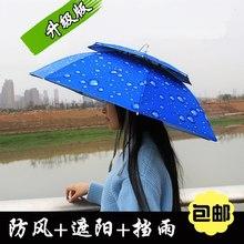 折叠带ta头上的雨子li带头上斗笠头带套头伞冒头戴式