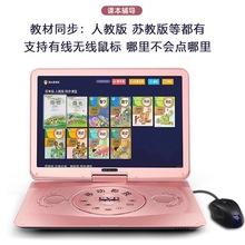 WIFI移动DVD影碟机便携 vcd点读ta17CD-licdrom播放机器cd