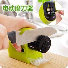 电动磨ta器厨房电动yo磨刀器新品快速(小)型定角磨刀神器