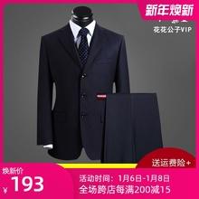 男士西ta套装中老年pe亲商务正装职业装新郎结婚礼服宽松大码