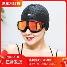 鲸鱼大ta泳镜 高清pe 泳镜 男女士 防水偏光平光游泳眼镜