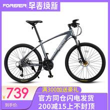 上海永ta山地车26pe变速成年超快学生越野公路车赛车P3