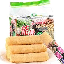 北田能量99棒180g  糙米卷ta13黄芋头pe味 台湾进口零食