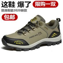 骆驼洲ta外鞋男士运ni水防滑休闲旅游鞋透气耐磨跑步登山鞋子