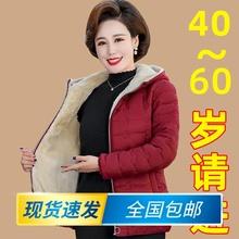 妈妈春ta装2020ni套棉衣中年女装羽绒棉服短式加绒老年的棉袄