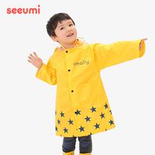 Seeumita韩国男童女ni无气味环保加厚拉链学生雨衣