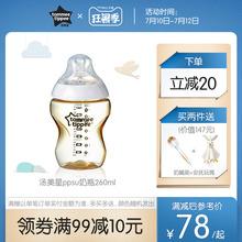 汤美星ta方奶瓶ppni口径新生儿仿母乳防摔防胀气防呛奶瓶260ml