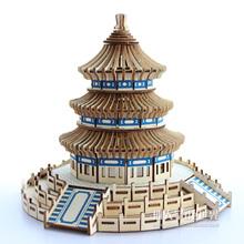 立体拼ta3d模型儿ni生男孩女孩10岁益智力开发拼装积木制玩具
