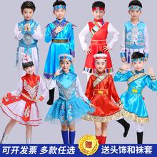 新式少ta民族少宝宝ni蹈裙幼儿园蒙古服六一表演出服装男女童