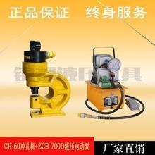 加工槽ta液压切排机ni器打孔机冲孔机多功能打眼便捷手动