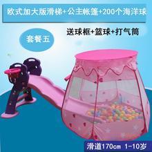 宝宝气ta玩具城堡(小)ni室内滑梯游乐场充气 乐园室内设备(小)型