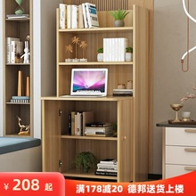 折叠电ta桌书桌书架ai体组合卧室学生写字台写字桌简约办公桌