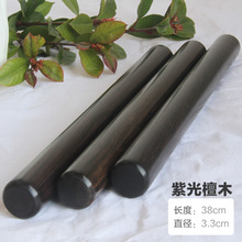 乌木紫ta檀面条包饺ma擀面轴实木擀面棍红木不粘杆木质