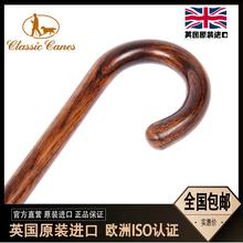 英国绅ta拐杖英伦时iy手杖进口风格拐棍一体实木弯钩老的防滑