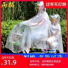 双的雨ta女成的韩国en行亲子电动电瓶摩托车母子雨披加大加厚
