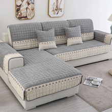 沙发垫ta季通用北欧en厚坐垫子简约现代皮沙发套罩巾盖布定做