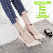 特(小)码ta鞋3132en跟高跟鞋2021新式春式瓢鞋单鞋30一字扣带系带