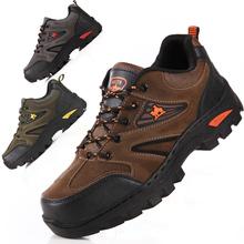 男士户ta休闲鞋春季en水耐磨野外徒步工作鞋慢跑旅游鞋