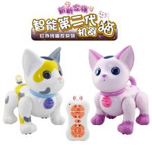 盈佳智ta遥控机器猫en益智电动声控(小)猫音乐宝宝玩具