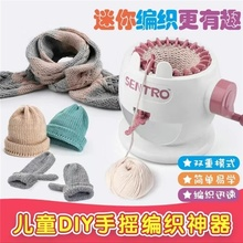 有趣毛ta帽手工编织es织毛衣饰品家用(小)型玩具。中粗线