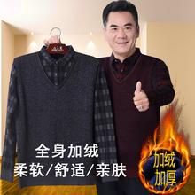 秋季假ta件父亲保暖ng老年男式加绒格子长袖50岁爸爸冬装加厚