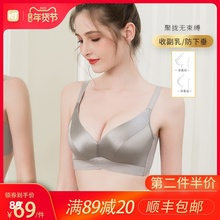 内衣女ta钢圈套装聚ki显大收副乳薄式防下垂调整型上托文胸罩