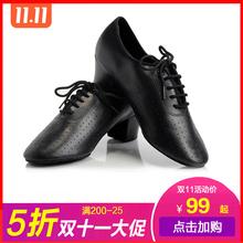 软牛皮ta底摩登教师ki鞋国标舞软底中跟T1-B