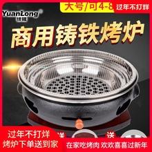 韩式炉ta用铸铁炭火ki上排烟烧烤炉家用木炭烤肉锅加厚