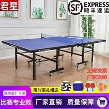 兵乓球ta青少年家用ki内娱乐耐用移动台乒乓台球馆
