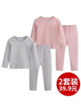 套装男ta童纯棉宝宝ki秋冬保暖两件套(小)孩秋衣秋裤潮