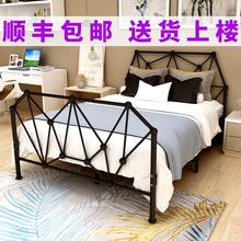 欧式现ta简约铁艺床ki米1.5米双的床1.2米单的床铁架床金属床