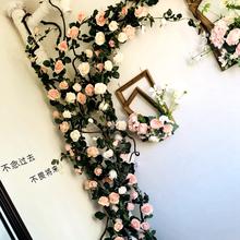 仿真玫ta花藤空调管ki装饰藤塑料假藤蔓串花吊顶缠绕假花藤条