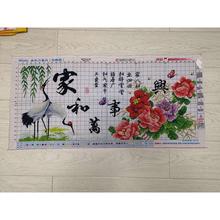 纯手工ta和万事兴仙ki式客厅沙发背景卧室走廊挂画