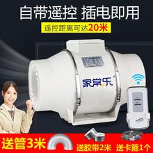 管道增ta风机厨房双ki转4寸6寸8寸遥控强力静音换气抽
