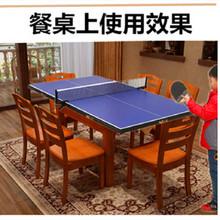 标准乒ta球台面室内ki乓球台面台球桌兵乓球面板
