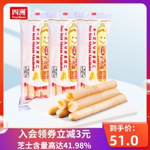四洲芝ta鱼肉肠鳕鱼il肠100g*3日本进口宝宝健康营养零食幼儿