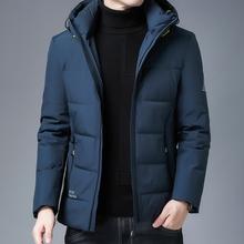 冬季35男士衣服45ta7男的穿时il衣40岁中青年装羽绒服外套袄
