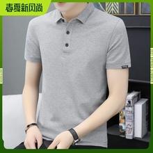 夏季短袖t恤男装针织商务