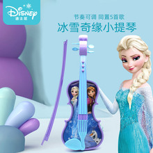 迪士尼ta童电子(小)提il吉他冰雪奇缘音乐仿真乐器声光带音乐